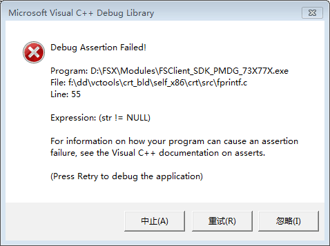 "【13】弹出对话框""Microsoft Visual C++ Debug Library""怎么办?"